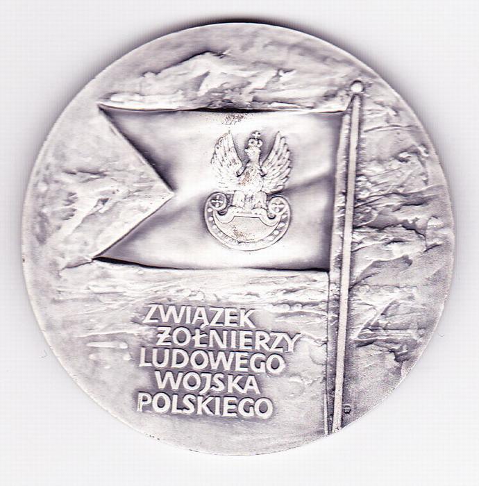 medal_55_rocznica_zwycienstwa_rewers