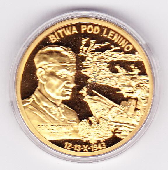 medal_lenino_awers